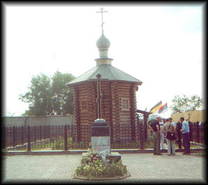 Ipatiev House - Romanov Memorial - The tragic end of the last Czar of Russia - Sokolov Grave